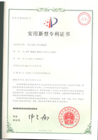 Patent certificate of utility model patent  Process precision machine