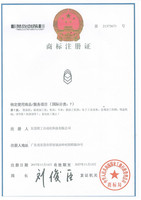 trademark registration certificate Process precision machine