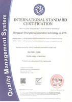 ISO9001 Certificate - English version
